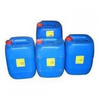Feeding Water Treatment for Boilers